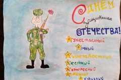 Агеева Татьяна. Вишнёвский ДК