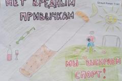 belyj-roman