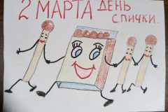 Азимова Карина. Гетманобудский ДК.