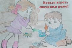 Светлана Кицаева. Лобановский ДК.