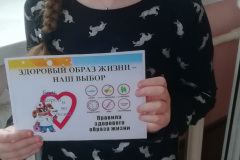 Климовский ДК