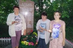 kirillovka-pamyat
