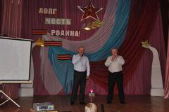Плавенский СДК