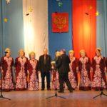 День Конституции Россйской Федерации