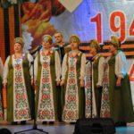 Смотр патриотической песни «Катюша»