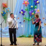30-летие Новоропского  Дома культуры