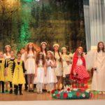 «Театр и дети»