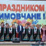 «Ратная слава России»
