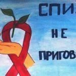 Выставка плакатов «Мы выбираем жизнь, здоровье, успех»