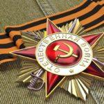Программа торжественных мероприятий,  посвященных 76-й годовщине  Победы  в Великой Отечественной войне 1941-1945 гг.
