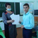 «Памяти школьников Беслана посвящается…»
